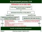 assessment process 3 4