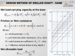 design method of drilled shaft sand