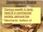 development strains society