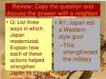 review copy the question and discuss the answer with a neighbor26