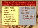 review copy the question and discuss the answer with a neighbor27