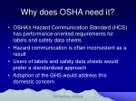 why does osha need it