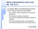what organizations want from pr the 4 c s
