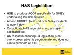 h s legislation