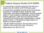 federal vacancy number 2010 090rd
