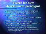 search for new development paradigms