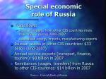 special economic role of russia