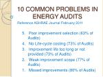 10 common problems in energy audits8