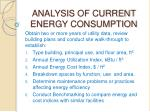 analysis of current energy consumption
