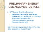 preliminary energy use analysis details19