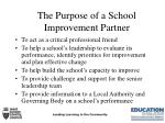 the purpose of a school improvement partner