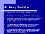 iii policy evolution
