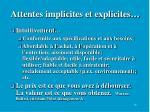 attentes implicites et explicites