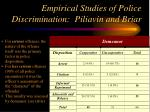 empirical studies of police discrimination piliavin and briar