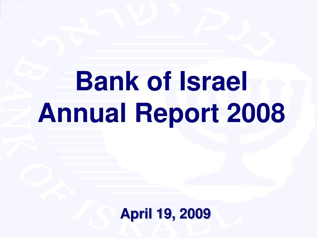 bank of israel annual report 2008 l.