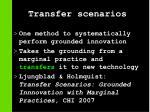 transfer scenarios