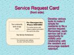service request card front side