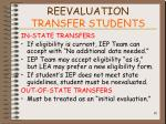 reevaluation transfer students