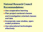 national research council recommendations