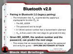bluetooth v2 0