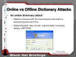 online vs offline dictionary attacks