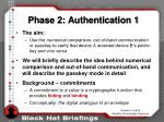 phase 2 authentication 1