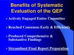 benefits of systematic evaluation of the qep