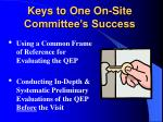 keys to one on site committee s success