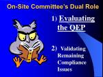 on site committee s dual role