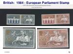 british 1984 european parliament stamp