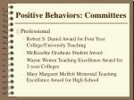 positive behaviors committees27