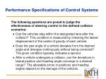 performance specifications of control systems