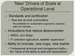 new drivers of scale at operational level