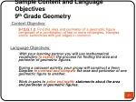 sample content and language objectives 9 th grade geometry