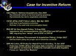case for incentive reform