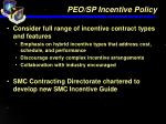 peo sp incentive policy