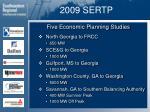 2009 sertp3