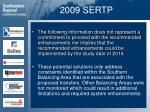 2009 sertp6