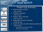 2009 sertp68