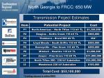 north georgia to frcc 650 mw14