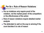 per se v rule of reason violations