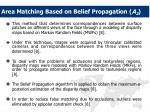 area matching based on belief propagation a 2