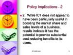policy implications 2