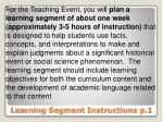 learning segment instructions p 16