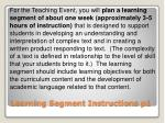 learning segment instructions p118