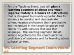 wl learning segment instructions p1