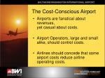 the cost conscious airport