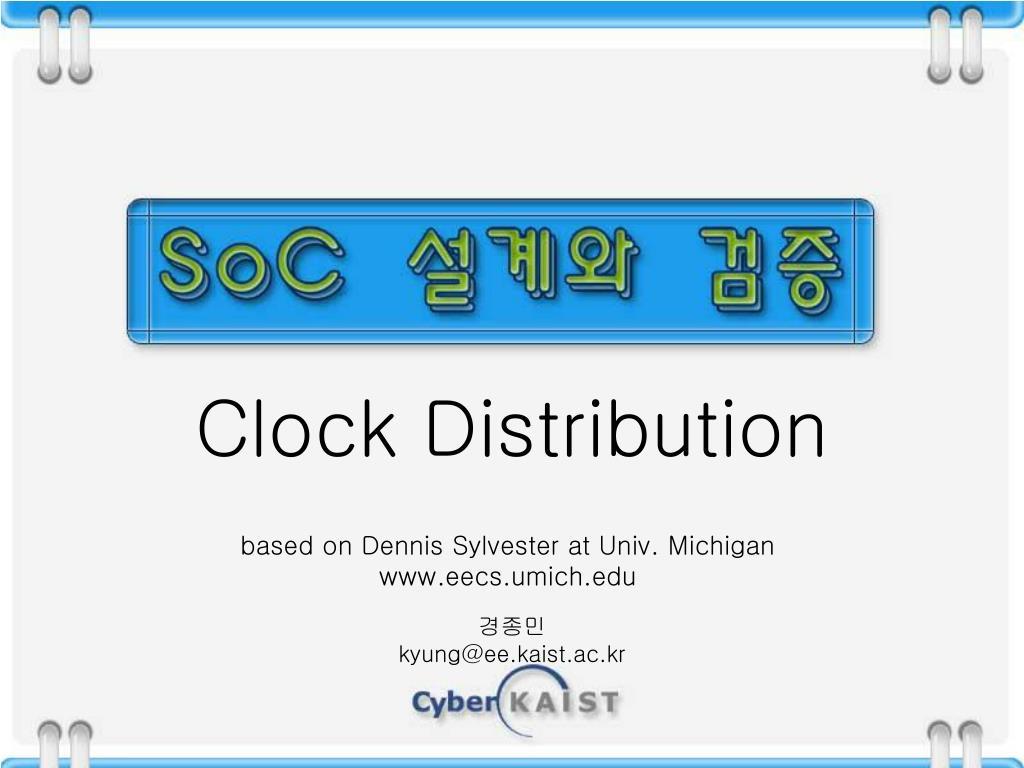 clock distribution l.