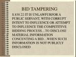 bid tampering
