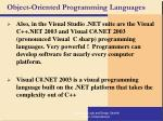 object oriented programming languages112